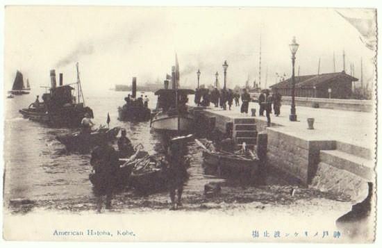 American Warf, Kobe. Old Japanese Postcard