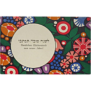 Wiener Werkstätte Postcard. Hebrew Inscription.