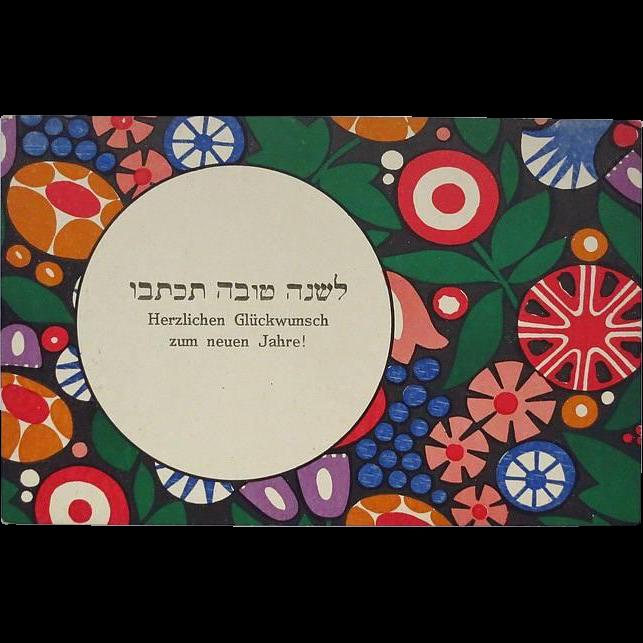 Wiener Werkstätte Postcard. Hebrew Inscription.