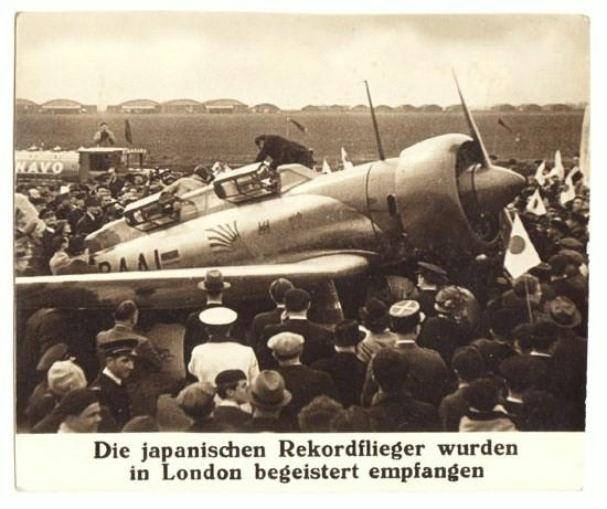 Japanese Plane, landing in London after beating Record.