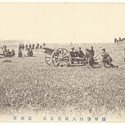 Japanese Soldiers in China: Russo Japanese War.