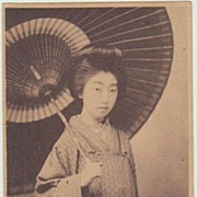 Old Japan: Vintage Postcard. Lady with umbrella.