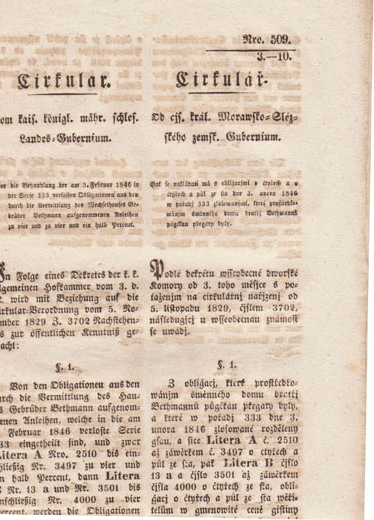1846: Imperial Austria. Antique Circular related to Bonds