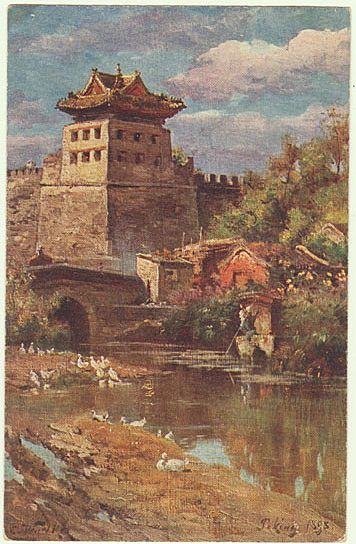 Old Peking, Watchtower: Vintage postcard after a Painting 1898
