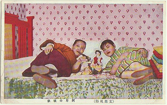Chinese Opium Smokers: Vintage Postcard ca. 1920