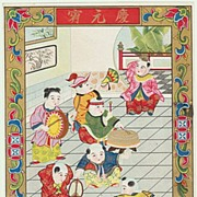 Chinese Vintage Advertising from 1920ies, Very decorative.
