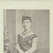 S.M. Hakuro. Japanese Empress Postcard