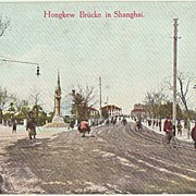 Chinese vintage Postcard: Bridge in Shanghai. Advertising.