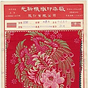 Old Chinese Pattern of Cloth. Phenix. Shanghai 1953