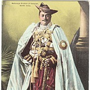 The Maharaja Sindhia of Gwaliar. Vintage Postcard from North India.