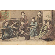Old Japan: Postcard to Naples. Japanese Ladies playing