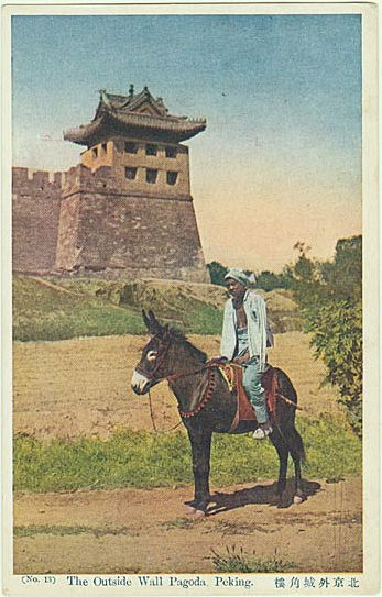 China: Beijing vintage Postcard with City Wall and Rider