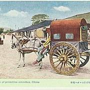 China: Vintage Postcard primitive Omnibus