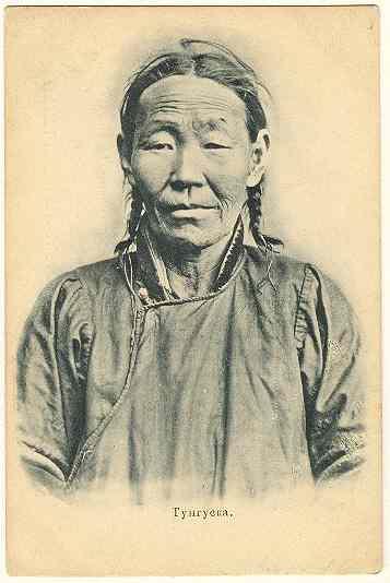 Tungusian Man. Scarce vintage Postcard.