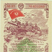 Russia 1944: 3rd State Military Loan. WW II Issue 50 Rubles. EF