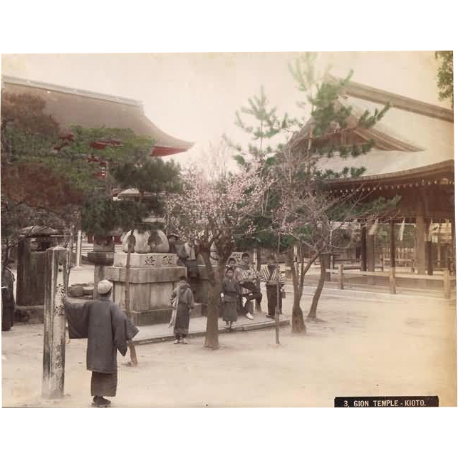 Japanese Albumen Photo of Gion Temple in Kioto.