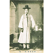 Imperial Korea Vintage Postcard Man in Traditional Dress