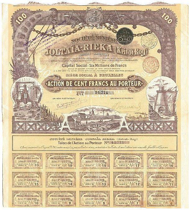 Russian Mining Societe Miniere Joltaia-Rieka Stock Certificate 1899