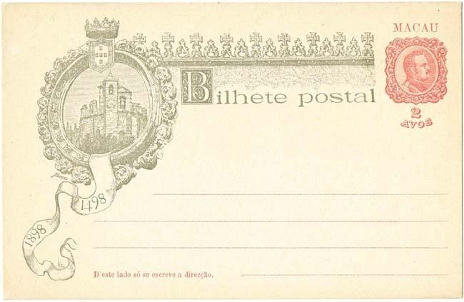 Old Macau Postcard, 2 Avos, 1898.