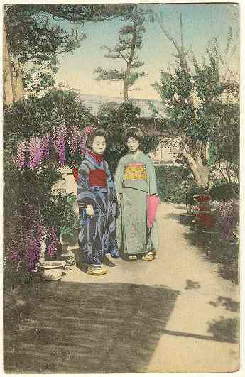 2 Japanese Ladies in Kimonos in a Garden. Vintage postcard.