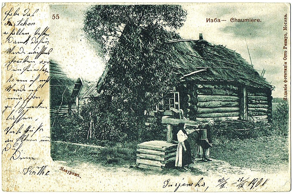Russian Postcard from 1901 to Vienna. 4 Stamps