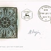 Menachem Begin Autograph. Signed FDC. CoA