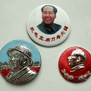 3 Mao Buttons from the Cultural Revolution in China