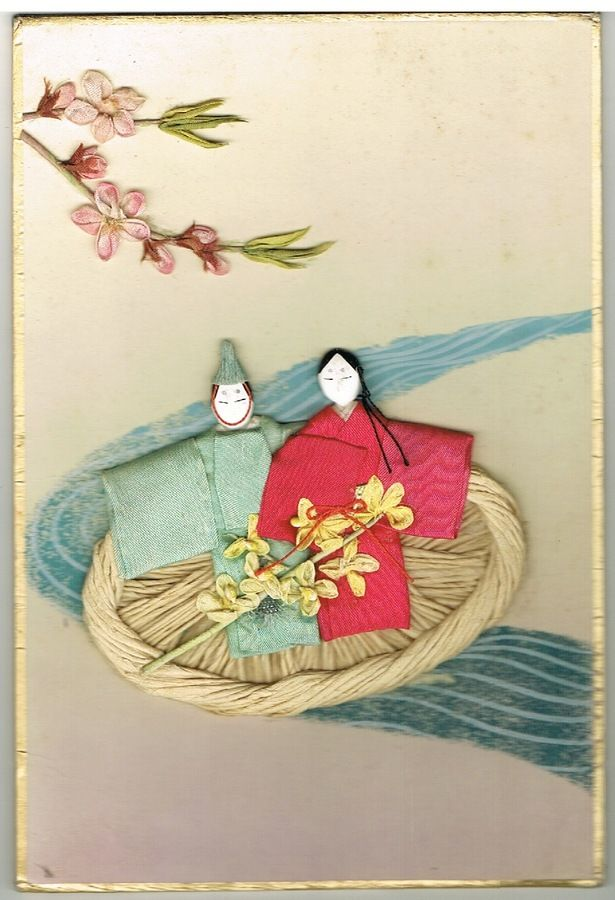 Japanese vintage Handcraft Ladies in a Boat