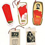 Cultural Revolution China: 5 Bookmarks