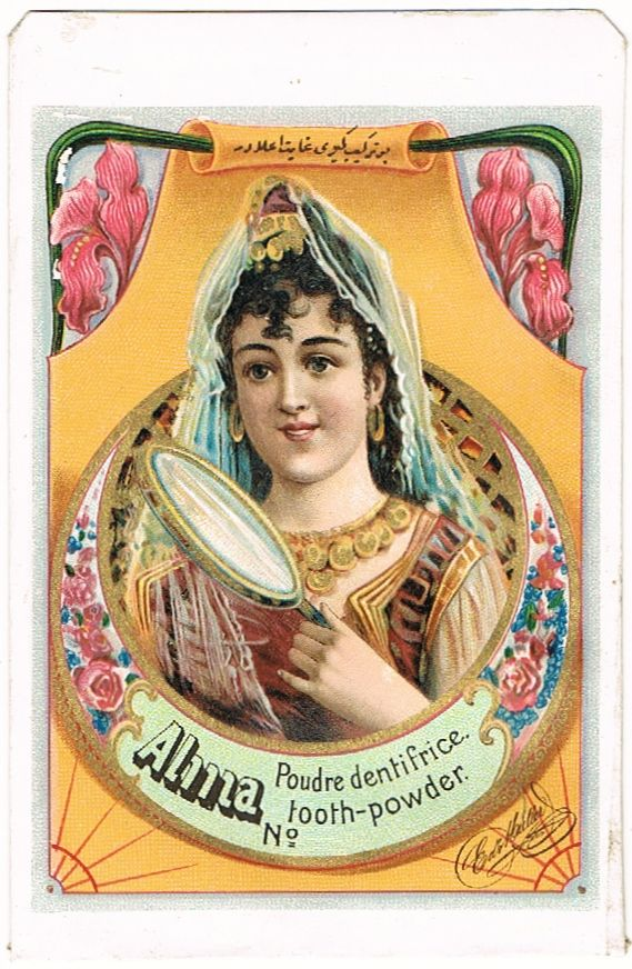 Vintage Advertising: Alma Tooth Powder. Lithographed