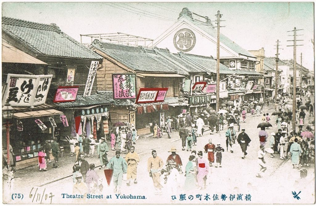 Theatre Street at Yokohama. Tinted Postcard from 1907