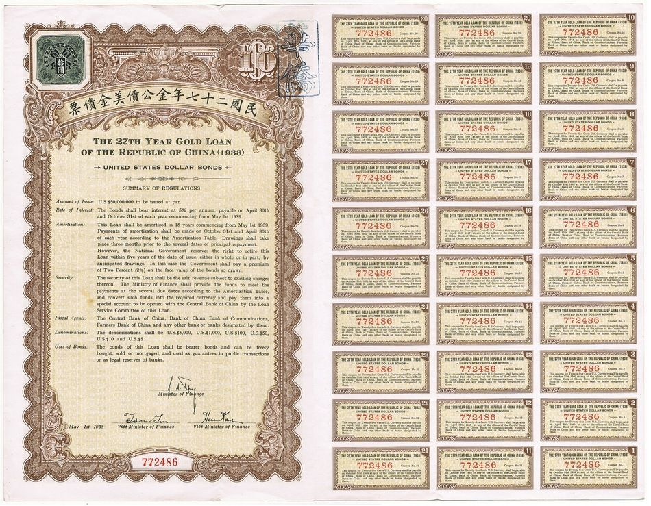 Gold Loan Certificate of the Republic of China, with all Coupons, 1938