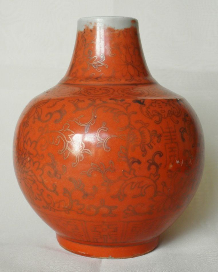 Qing Dynasty Vase, Golden Ornaments on Cinnabar Ground