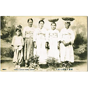 Korean Women. Postcard with five Korean Ladies
