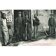 China Yunnan vintage Postcard with Police and Trumpets