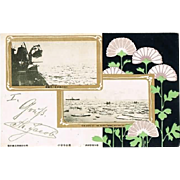 Japanese Postcard Art Nouveau Design 1904