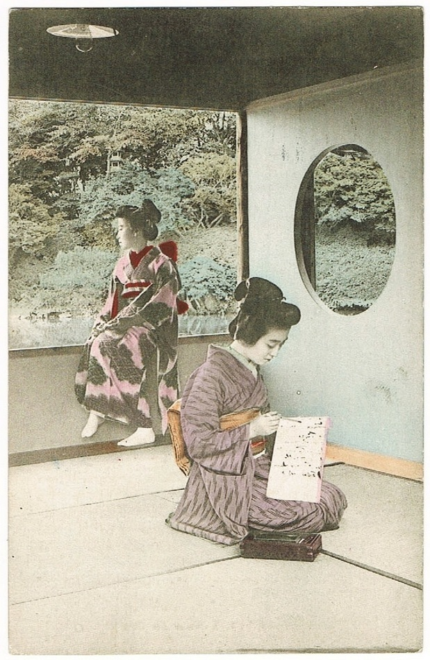 Japanese Geishas. Tinted Postcard from 1914