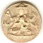 18 – 19th Century: Antique Old Buddhist token, earthenware