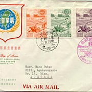 """1961, FDC Taiwan - complete set of """"Census of Agriculture"""" on a nicely cachetted First Day Cover"""