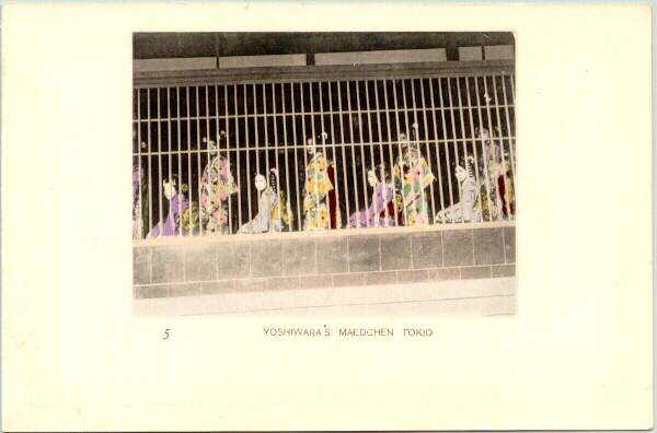 """Yoshiwara 's Girls"" Tokyo establishment. Old Postcard with Geishas"
