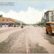 Old Japan / China: Mukden Street view with car