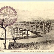 Japan: Postcard commemorating War