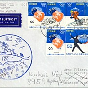 Japanese ship cancellation SASEBO on cover to Germany