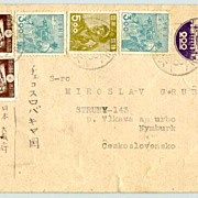 1949: Japanese stationery  to Czechoslovakia