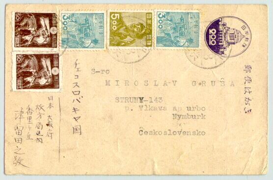 1949: Japanese stationery  to Czechoslovakia
