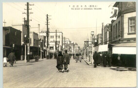 Old Japan: The Street of Bashamichi, Yokohama