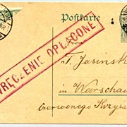 WWI: Germany – Poland: Postal Card with Bisect