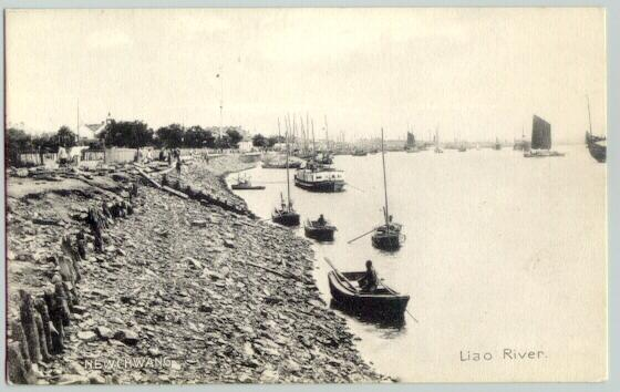 Old South China: Liao River. b/w Postcard