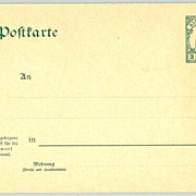 German Post in China / Kiautschou: Mint Reply Card