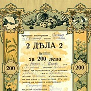 1937: Very Decorative lithographed Share: Agricultural Cooperation